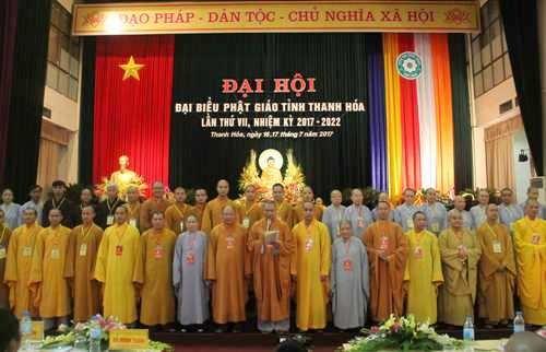 Đại hội Đại biểu Phật giáo tỉnh Thanh Hóa lần thứ VII, nhiệm kỳ 2017 – 2022